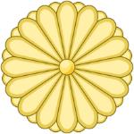 Emperor Takahiro